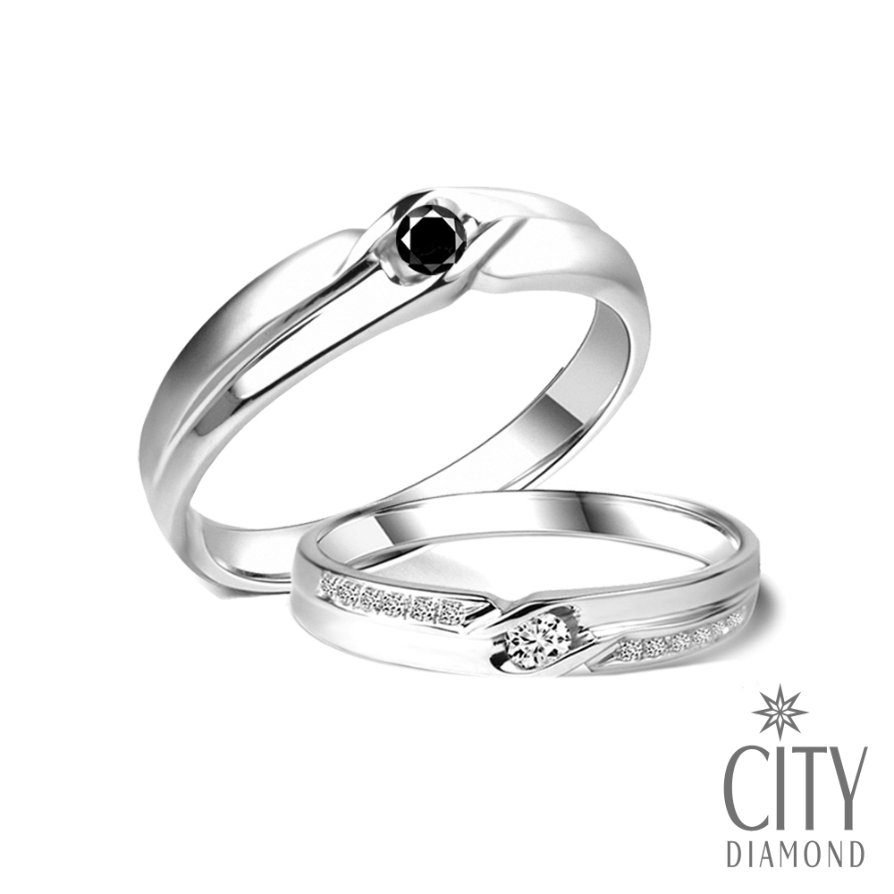 City Diamond【黑色篇章】10分黑鑽石『愛的禮讚』定情鑽石對戒(白K)