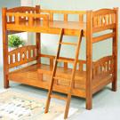 歐爾3.5呎實木雙層床