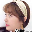 AnnaSofia 飄苗葉線飾 韓式髮箍(褐底系)