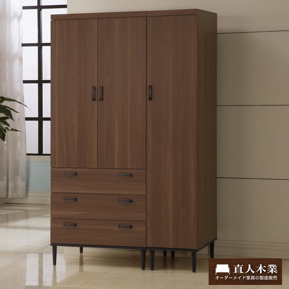 日本直人木業-Industry簡約生活簡約生活120CM衣櫥
