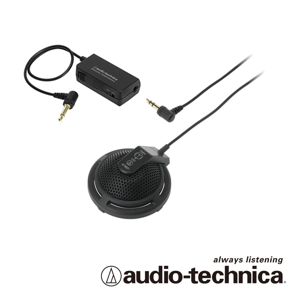 audio-technica 桌上型單聲麥克風 AT9921
