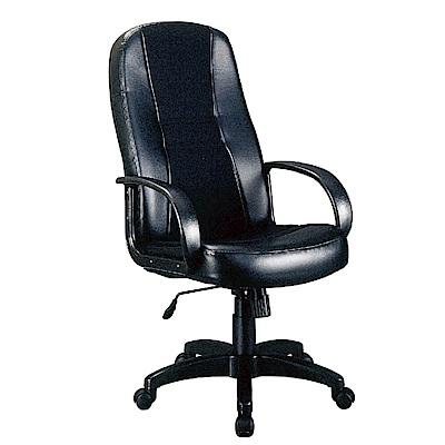 GD綠設家 羅森美皮革低背辦公椅-62x60x108cm免組