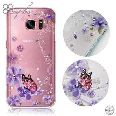 apbs Samsung Galaxy S7 edge 施華洛世奇彩鑽手機殼-迷...