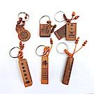 WIDE VIEW 桃木工藝品鑰匙圈吊飾組-佛光普照(PW103)