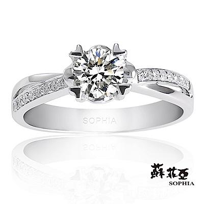 蘇菲亞SOPHIA - 心扉0.50克拉EVS2 3EX鑽石戒指