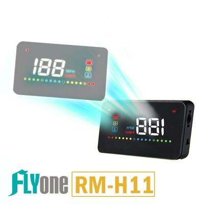 FLYone RM~H11 彩色增強 升級版HUD OBD2 抬頭顯示器~~ 急速配