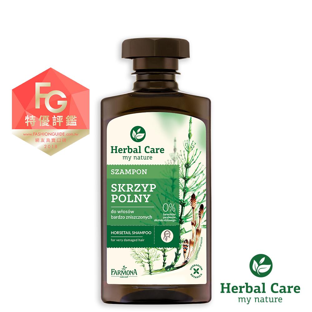 波蘭Herbal Care馬尾草滋養植萃調理洗髮露(受損髮質適用)330ml