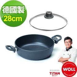 德國 WOLL Titan Best鈦鑽石系列28cm 湯鍋(含蓋)