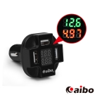 aibo AB445 數位電表 3孔USB車用充電器(支援電瓶檢測)-快