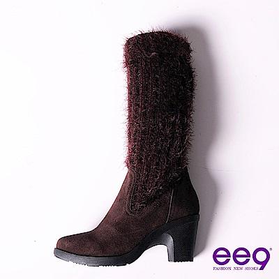 ee9 時尚注目2Way個性千金頂級磨砂牛皮毛線靴 百搭深棕