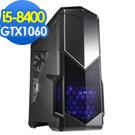 華碩Z370平台[影子俠客]i5六核GTX1060獨顯SSD電玩機