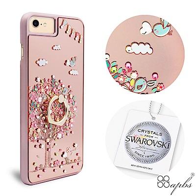 apbs iPhone8/7/6s 4.7吋施華彩鑽鏡面指環扣手機殼-相愛