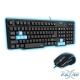 FOXXRAY 迅疾戰狐電競鍵盤滑鼠組合包