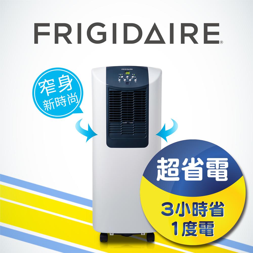 美國富及第Frigidaire 3-4坪冷專省電型移動式冷氣 FAC-191KP福利品