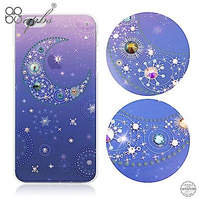 apbs iPhone6s/6 4.7吋 施華洛世奇彩鑽手機殼--星月(藍)
