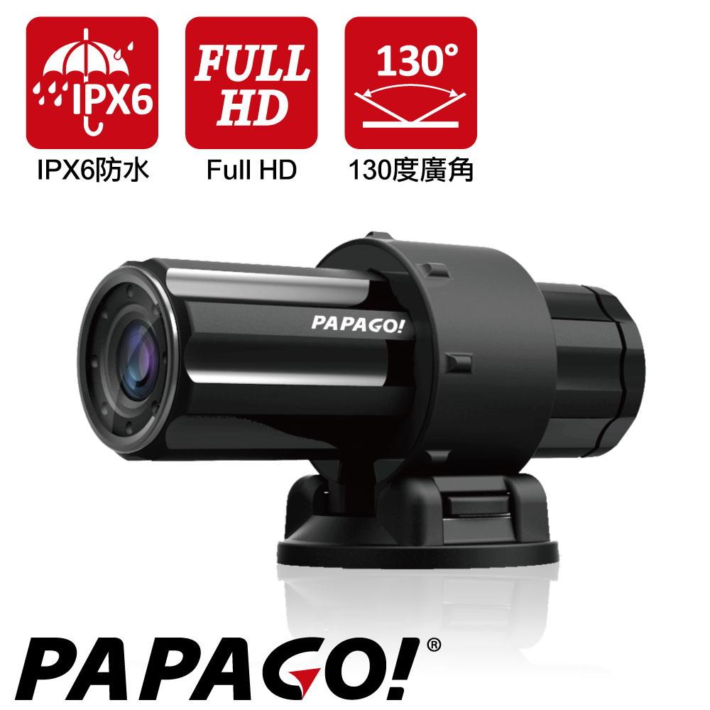 PAPAGO! GoSafe Moto 防水型機車專用記錄器 - Sport運動版