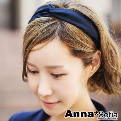 AnnaSofia 韓款柔緞交叉結 彈性寬髮帶(深藍)