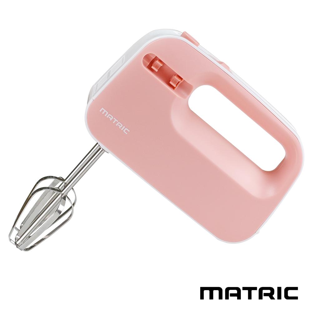 松木MATRIC日式收納攪拌機(MG-HM0905)-蜜桃粉