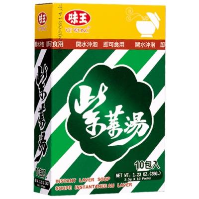 味王 紫菜湯(10入x3盒)