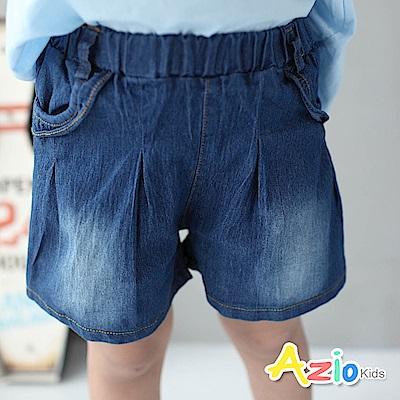 Azio Kids 童裝-短褲 百搭刷色傘擺鬆緊短褲(藍)