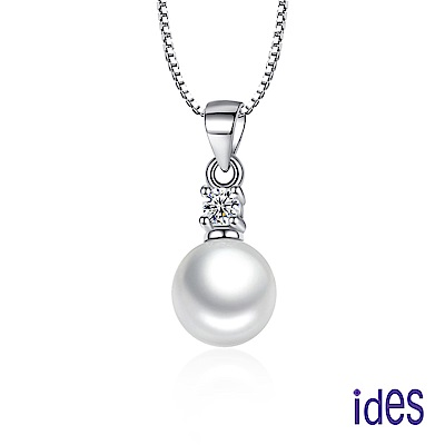 ides愛蒂思 簡約淡水貝珠項鍊/白色8mm