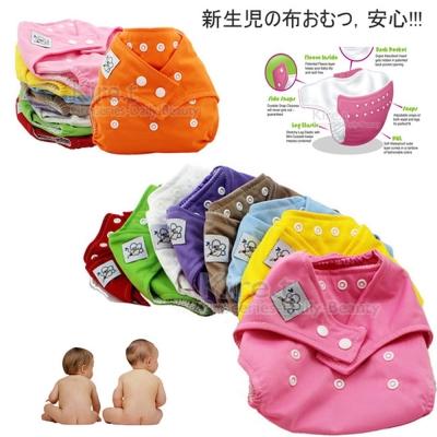 kiret扣式環保尿褲2入-學習褲 尿布(顏色隨機)
