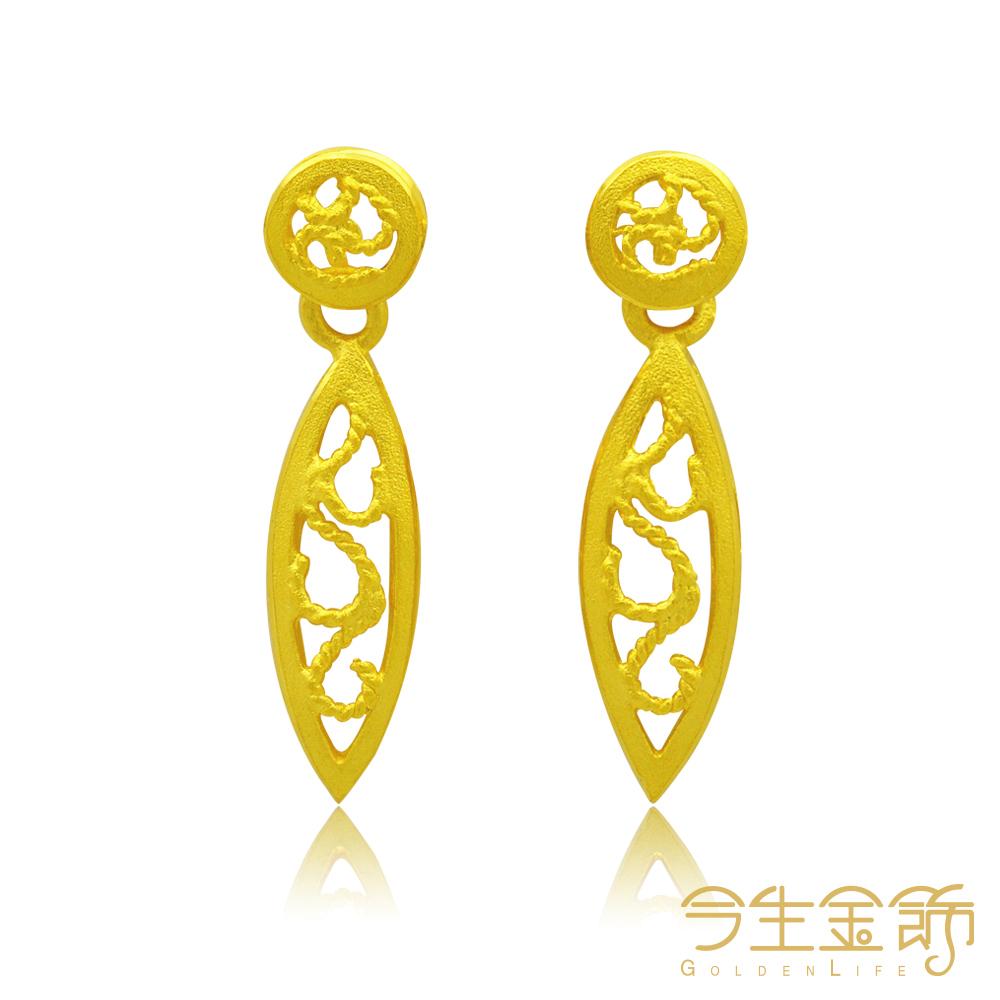 今生金飾 幸福圍繞耳環 純黃金耳環