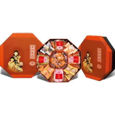 信裕軒老餅篋仔禮盒(1300g/盒)