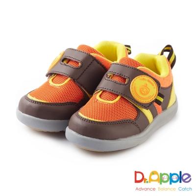 Dr. Apple 機能童鞋 絕色酷玩經典剪裁透氣童鞋款 橘