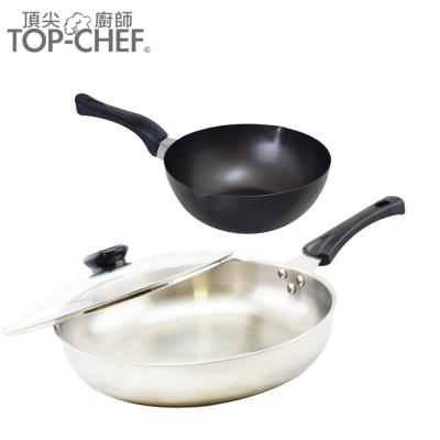 頂尖廚師 Top Chef經典316不鏽鋼複合金平底鍋32cm+雪平鍋20cn《雙鍋組》