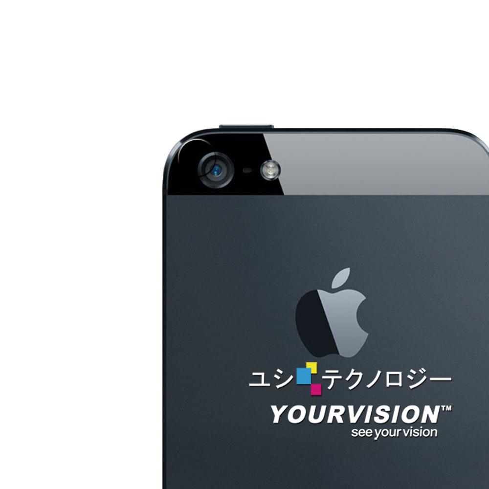 iPhone5/5S 攝影機鏡頭專用光學顯影保護膜(四入)-贈拭鏡布
