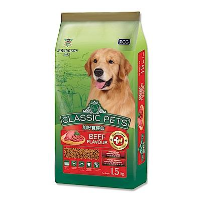 Classic Pets 加好寶成犬乾狗糧 – 牛肉口味 15kg