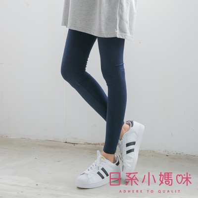 日系小媽咪孕婦裝-韓製孕婦褲-素面彈力低腰內搭褲-共四色