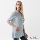 Earl Jean 壓摺蕾絲剪接襯衫-淺藍-女