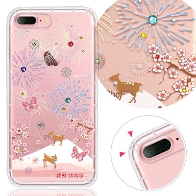 YOURS APPLE iPhone 7 Plus 奧地利水晶彩繪防摔貼鑽手機殼...