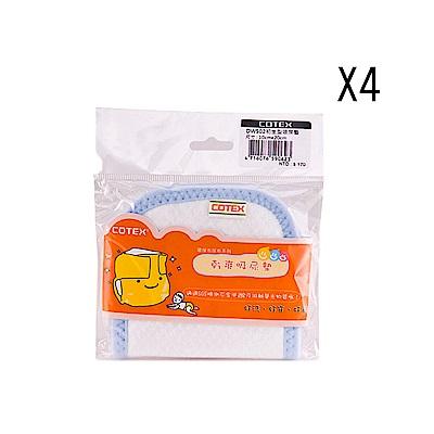 〔可透舒〕乾爽透氣尿布墊--局部加強尿墊補充包( 4 入)