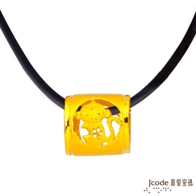 J'code真愛密碼 猴(申)招貴人黃金墜子 送項鍊
