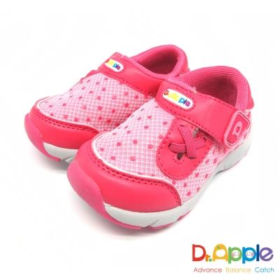 Dr. Apple 機能童鞋 可愛小蘋果透氣網布童鞋款 桃