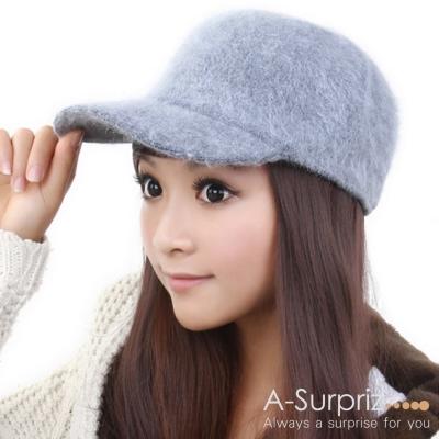 A-Surpriz 柔美純色混紡兔毛棒球帽(灰)