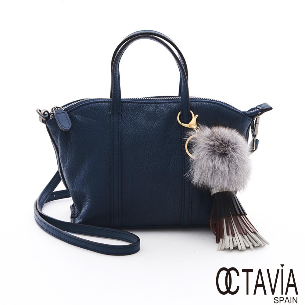 OCTAVIA 8真皮 - 小毛球 牛皮手拿肩背二用貝殼包 - 球球藍