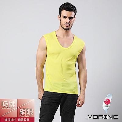 男內衣 吸排涼爽素色網眼運動無袖內衣 亮黃MORINO