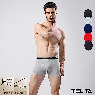 男性內褲  彈性素色平口褲  TELITA