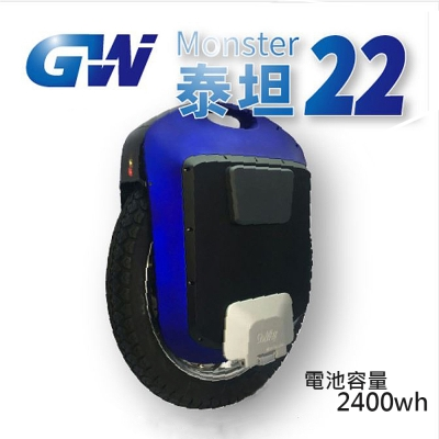 TECHONE Gotway Monster 泰坦22 22吋2400wh 電動獨輪車