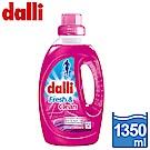 德國達麗Dalli 運動衣料洗衣精(1.35L/瓶)