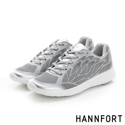 HANNFORT ICE時尚羽翼運動氣墊鞋-女-魅銀灰