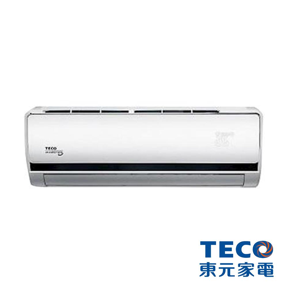 TECO東元 10-12坪變頻分離式冷暖冷氣 MA72IH-LV/MS72IH-LV