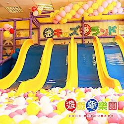 (全台多點)遊戲愛樂園 1大1小親子門票 中型店適用 (假日可玩3H)(2張)