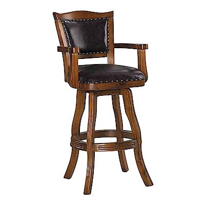 H&D仿古色有扶高吧椅寬57X深60X高115cm