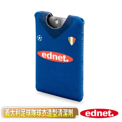 曜兆EDNET 歐洲足球隊球衣造型螢幕清潔劑-義大利(藍)