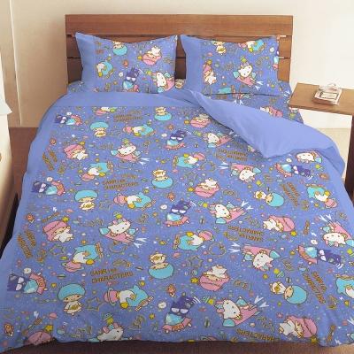三麗鷗 55週年太空風系列-雙人四件式床包兩用被組(粉)(藍紫)